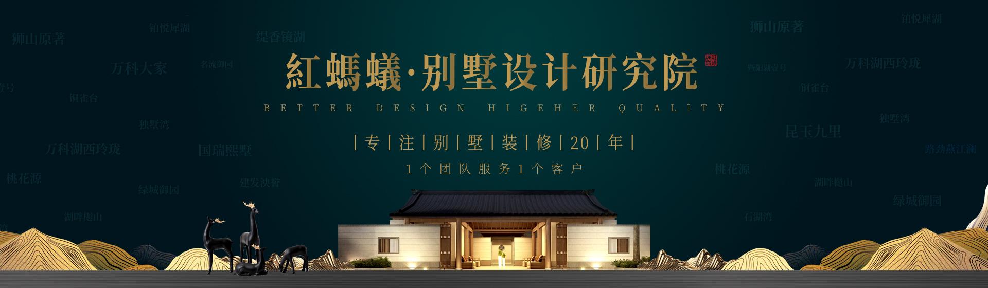 万博manbetx官网网页版设计研究院