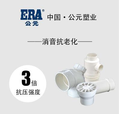材料质量保障体系3