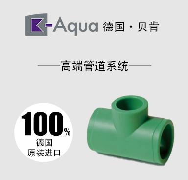 材料质量保障体系4
