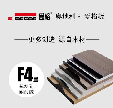 材料质量保障体系6