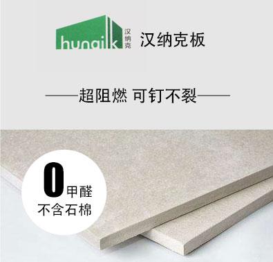 材料质量保障体系8