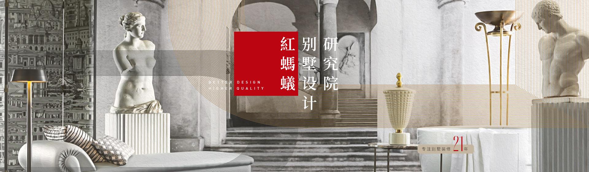 万博网页版登录设计研究院